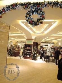 Atelier RIN Hitomi's Blog-正面玄関から
