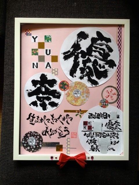 $縁ENISHI      描人:飛羽(とはね)-image