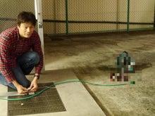 スーパープラネタリウム「MEGASTAR」 大平技研スタッフブログ