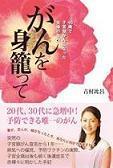 古村比呂オフィシャルブログ「こんぺいとうは、いかがですか?」powered by Ameba