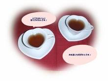 アフリカつばき茶 効能 口コミ