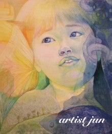 $☆夢追い日記☆~artist jun~-IMG_3984.jpg