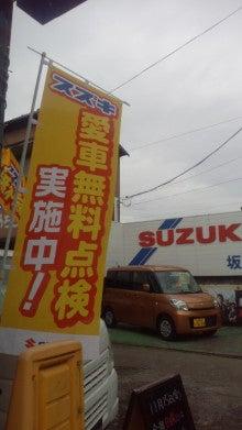安野自動車で働く事務員。のブログ-2013111509280000.jpg