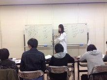 $[タダゼミ]杉並~大学生による無料の都立高校合格講座~