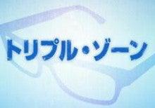 $渡辺大輔 オフィシャルブログ 「青空。」 Powered by Ameba