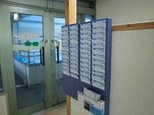 天王予備校本町教室のブログ