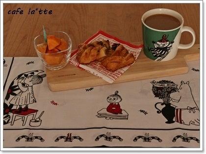 cafe la*tte-メープルピーカンシュトルーデル
