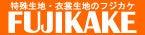 Furikakeブログ-Fujikake
