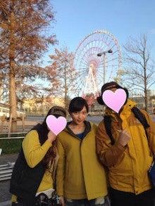 $期間限定 川口春奈オフィシャルブログ Powered by Ameba