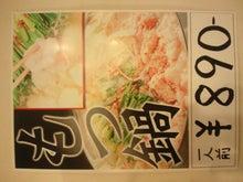 ごえんのブログ-DSC_0353.JPG
