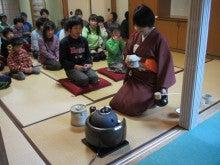 $【奈良のお茶席 甘凛庵(かんりんあん)】静かで豊かな時間のすごし方-たのしいさん