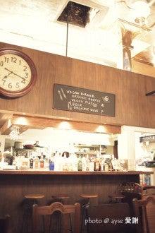 京都散歩の旅-京都 Vegan cafe MATSUONTOKO