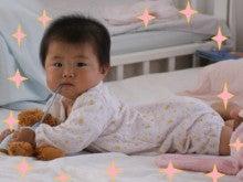 $不妊・妊活・レスを改善!妊娠するためのカウンセリング:江ノ島