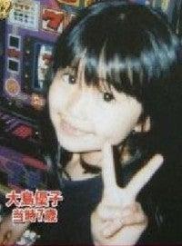 takoyakipurinさんのブログ☆-グラフィック1116.jpg
