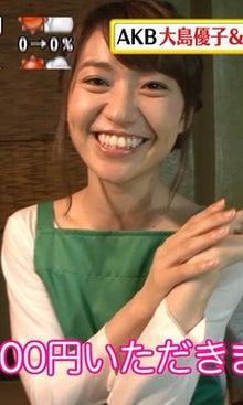 takoyakipurinさんのブログ☆-グラフィック1116002.jpg