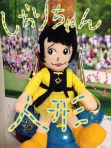 ももいろクローバーZ 玉井詩織 オフィシャルブログ 「楽しおりん生活」 Powered by Ameba-imageあか.jpeg