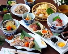 和洋折衷 割烹やまのブログ 大阪上本町ミナミで完全個室で接待、顔合わせ、記念日は割烹やまで-会席料理