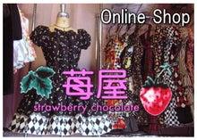 苺屋strawberry chocolate
