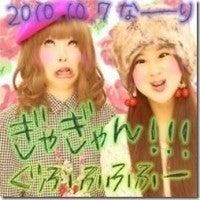 takoyakipurinさんのブログ☆-グラフィック1117004.jpg