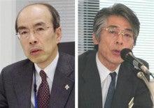 小林敬検事正(59)と玉井英章・前次席検事(59)