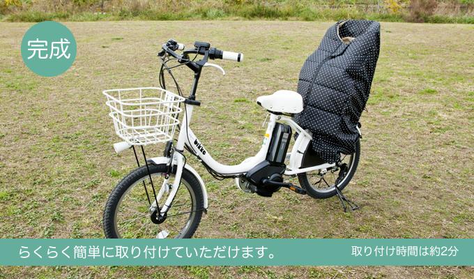 自転車の 三歳 自転車 : ちなみに、後ろ乗せ用はこんな ...