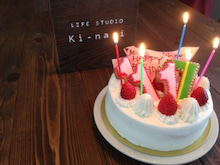 LIFE STUDIO Ki-nari(き・なり)のブログ