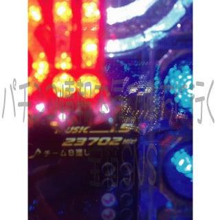 パチンコ情報本気で勝ちに行くのブログ-パチンコAKB48