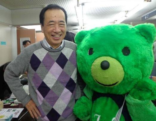 菅直人オフィシャルブログ「今日の一言」-131116eシフトシンポ②