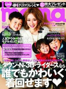 $I LOVE mama 編集部ブログ