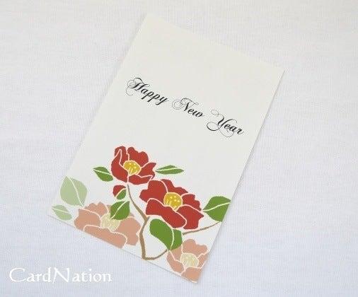 CardNation~手作りカードで繋ぐ「心」-マスキングテープ 年賀状
