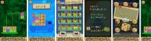 $[最新版]iphone/androidアプリ【徹底辛口評価】ブログ