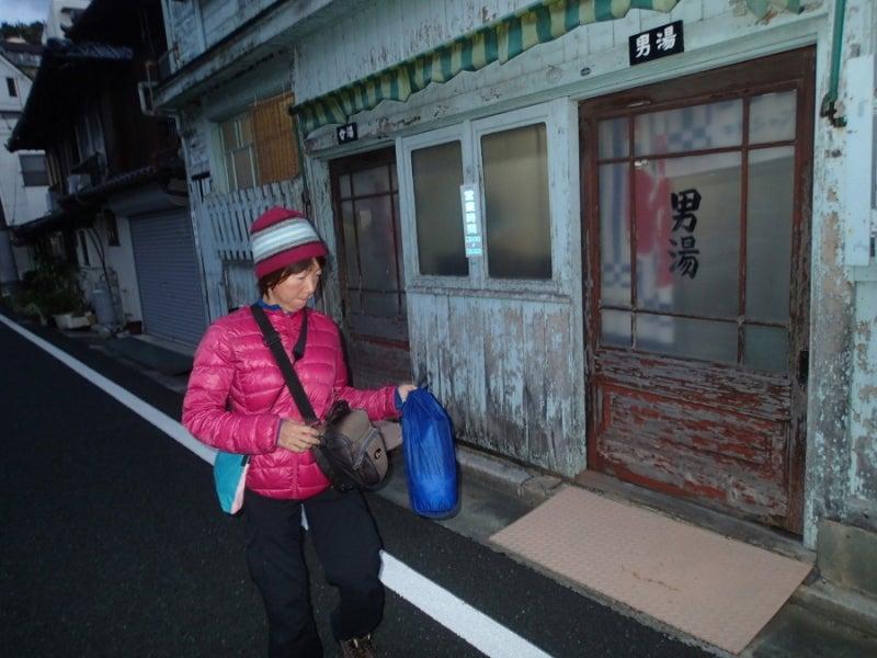 歩き人ふみの徒歩世界旅行 日本・台湾編-銭湯