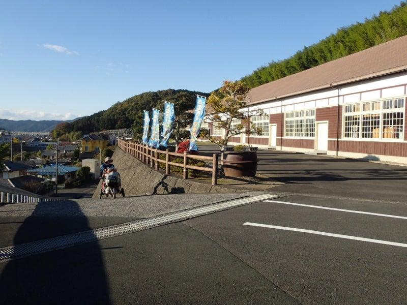 歩き人ふみの徒歩世界旅行 日本・台湾編-米博物館