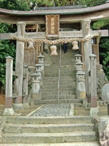 「旬魚たつみ」スタッフブログ-荒砂神社
