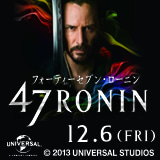 映画「47RONIN」