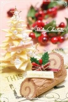 クッキーツリーとブッシュドノエル