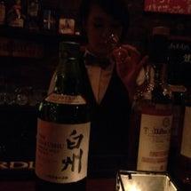 Shot Bar L…
