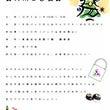 親子カフェ☆クリスマ…