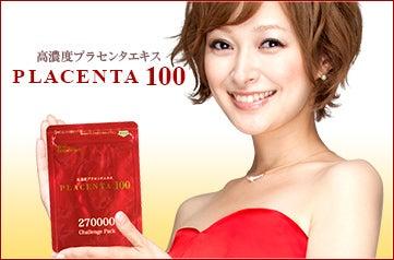 $市井紗耶香オフィシャルブログ「Ichii sayaka official blog」
