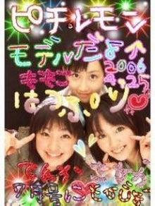 takoyakipurinさんのブログ☆-グラフィック1119002.jpg
