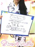 $横浜西口にある山本耳かき店のブログ
