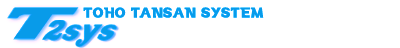 t2sys_logo.png