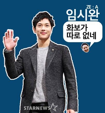 韓国人嫁ギューちゃん(韓国語、韓国料理)-イム・シワン