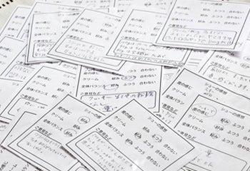 菓子工房yamao ~ 最新店舗情報 ~