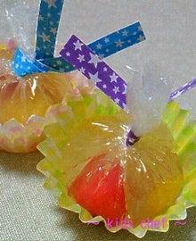美味しく糖質制限 【覚え書き】-image041.jpg
