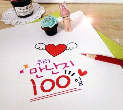 100日記念日♡|韓国よりアンニョン♥
