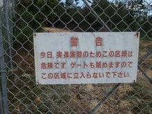 なかっちゃの沖縄放浪記