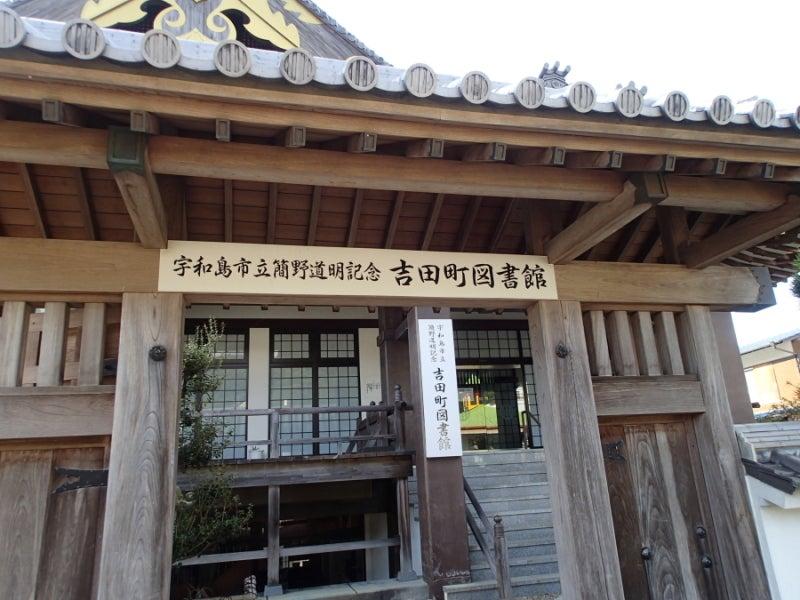 歩き人ふみの徒歩世界旅行 日本・台湾編-図書館2