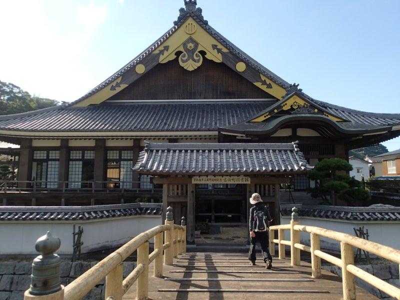 歩き人ふみの徒歩世界旅行 日本・台湾編-図書館