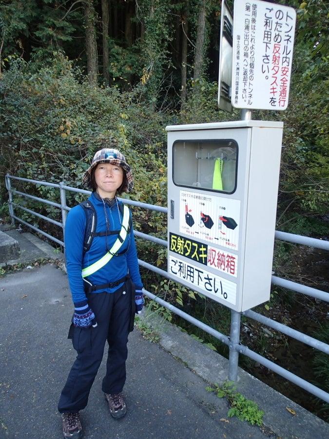 歩き人ふみの徒歩世界旅行 日本・台湾編-貸しタスキ